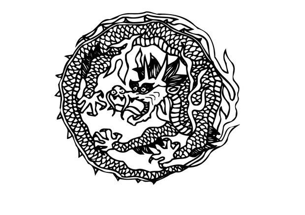 Coloriages coloriage d 39 un dragon mandala - Mandala dragon ...