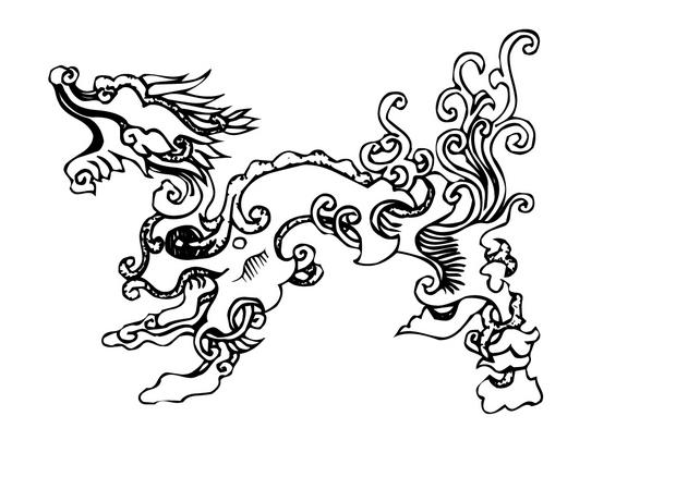 Coloriages Coloriage D'un Etrange Dragon