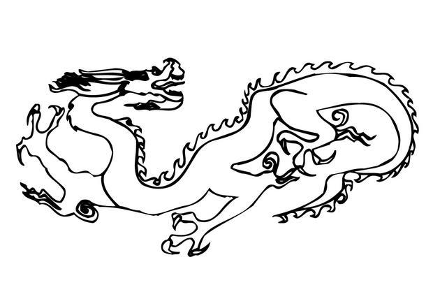 Coloriage Bebe Dragon Colorier Les Enfants Marnfozine Com