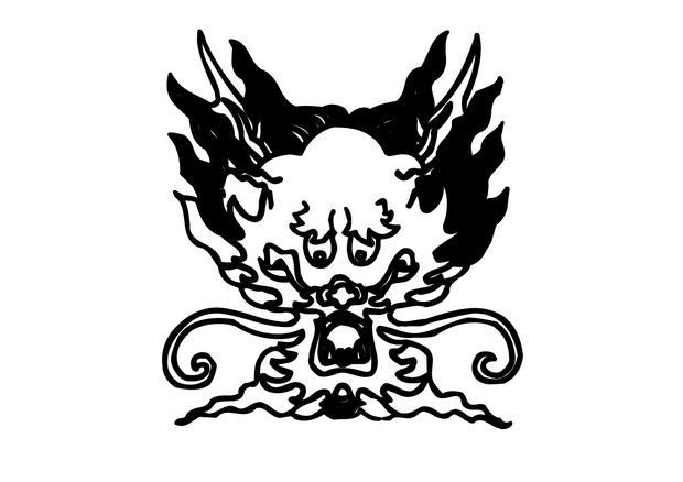 Coloriage : Tête de dragon
