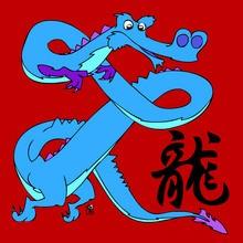Coloriage SIGNES DU ZODIAQUE CHINOIS
