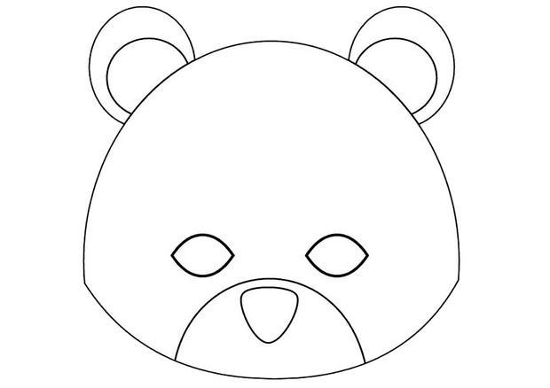 Activit s manuelles masque d 39 ourson - Masque de chat a colorier ...
