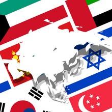 Jeu : Reconnaître les drapeaux d'Asie