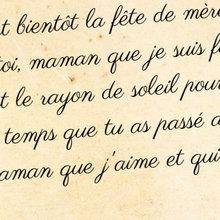 Poésie : FANNY JACQUIN - BELFORT (France)
