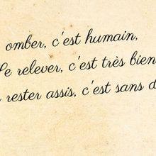Le poème inter...