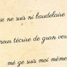Poeme d'amour2