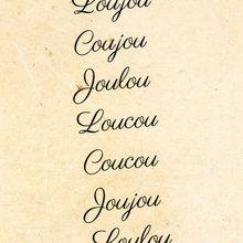 Poème zoulou