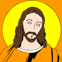 Noël, Coloriage JESUS