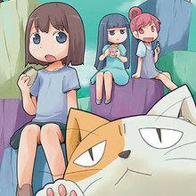 manga, Coloriage ROJI