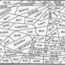 Coloriages magiques - Table de multiplication en ligne gratuit ...
