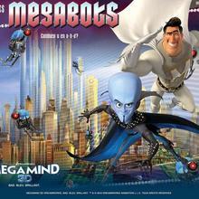 Megamind, trouve les Mégabots