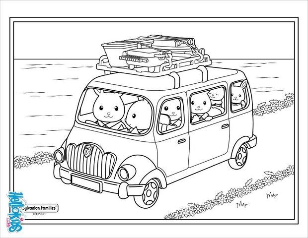 Coloriage Camping Car Et Famille