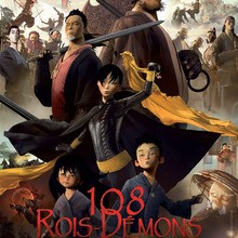 Bande-annonce : 108 Rois-Démons
