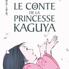 Bande-annonce : Le conte de la princesse Kaguya