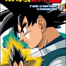 Dragon Ball Z Cycle 2 - Tome 2