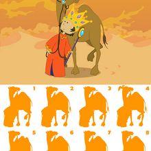Jeu : Le roi du désert