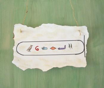 activite manuelle hieroglyphe