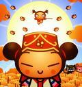 3,2,1: PUCCA!!!