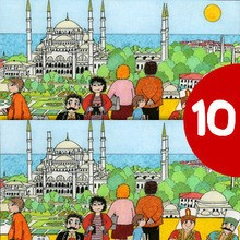 Hagia Sophia, le musée d'Istambul