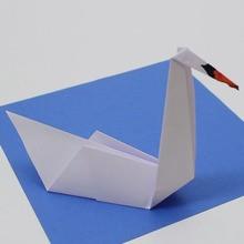 Le cygne origami