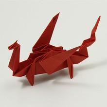 Le dragon origami avancé