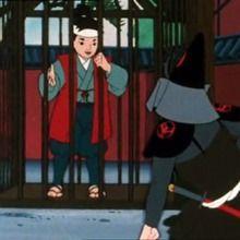 Au Japon : La Voie du sabre.