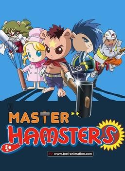 Master Hamster