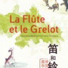 La flute et le Grelot