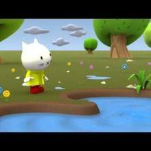 Dessin animé de Musti 3D : Il Pleut