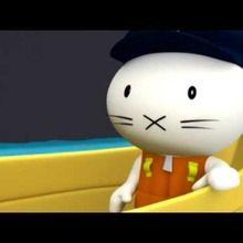 Dessin animé de Musti 3D : Les Sauveteurs