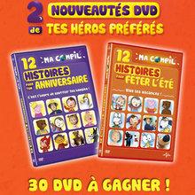 Des DVD de MA COMPIL à gagner !