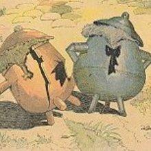 Histoire : Le Pot de terre et le Pot de fer