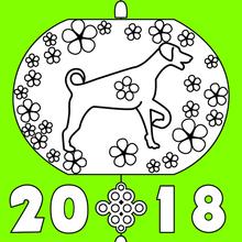 Coloriage : Lanterne Chinoise Chien pour le Nouvel An Chinois