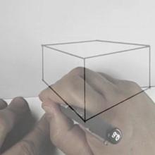 Dessiner un cube en perspective