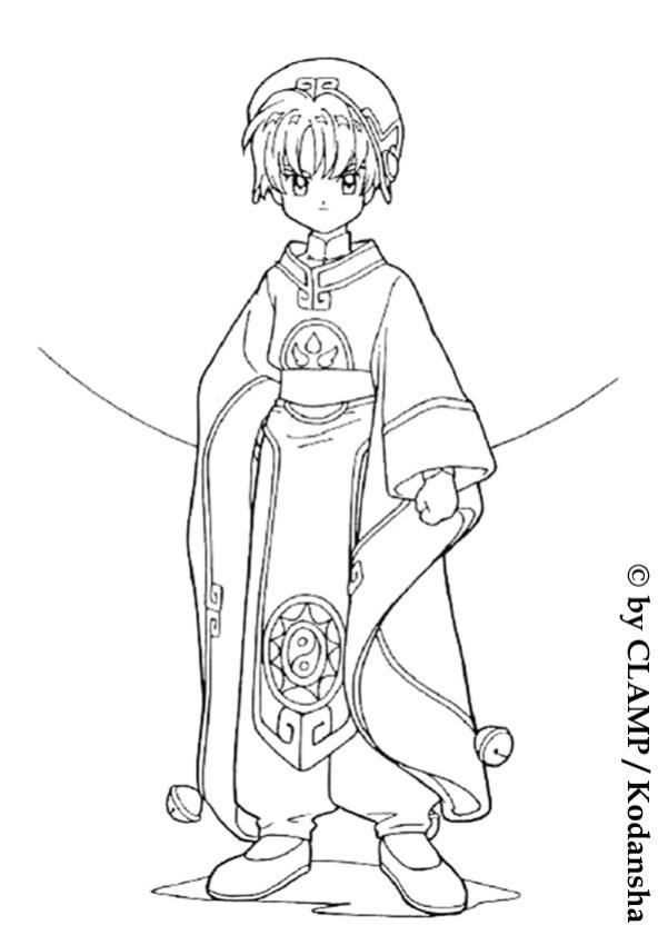 Coloriages coloriage de lionel li - Coloriage manga en ligne ...